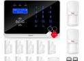 Test/Avis de l'alarme maison sans fil Eray : meilleur rapport qualité/prix ?